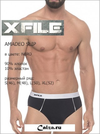 X FILE AMADEO SLIP