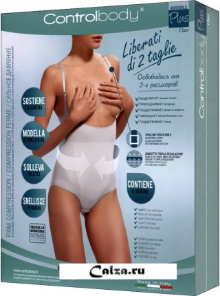 CONTROL BODY BODY OPEN-UP PLUS