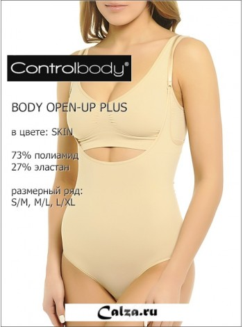 CONTROL BODY BODY OPEN-UP PLUS