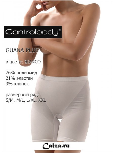 CONTROL BODY GUANA PLUS