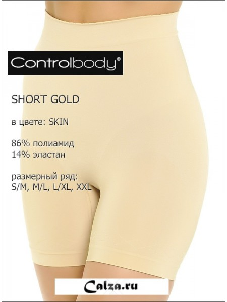CONTROL BODY SHORT GOLD