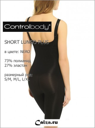 CONTROL BODY SHORT LUNGO PLUS