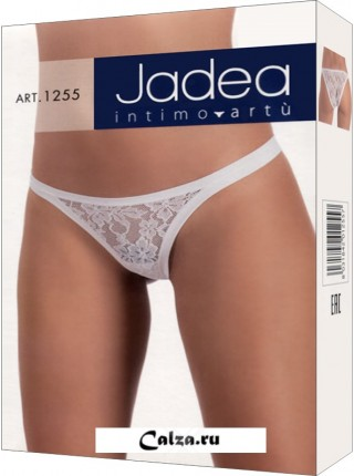 JADEA 1255 TANGA