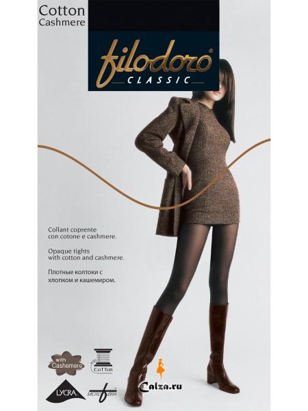 FILODORO classic COTTON CASHMERE