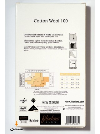 FILODORO classic COTTON WOOL 100