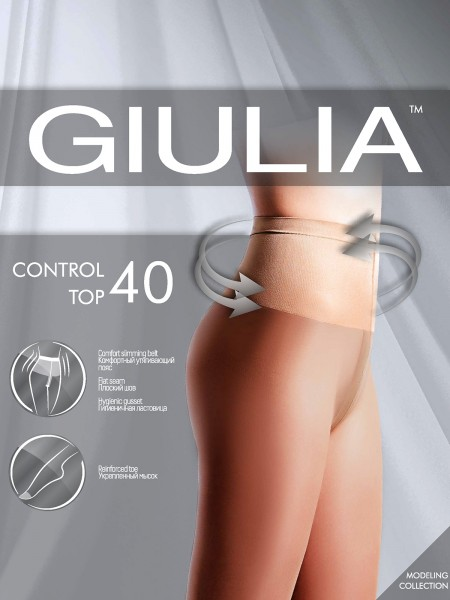 GIULIA CONTROL TOP 40