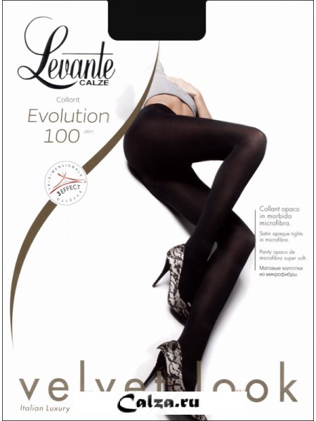 LEVANTE EVOLUTION 100