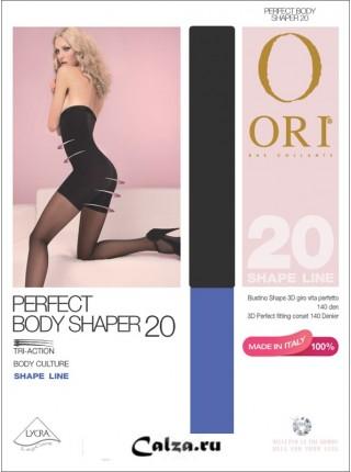 ORI PERFECT BODY SHAPER 20