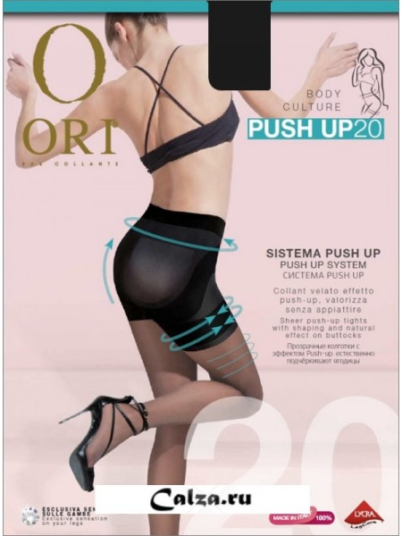 ORI PUSH UP 20