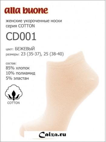 ALLA BUONE socks CD001