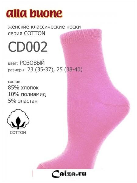 ALLA BUONE socks CD002