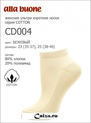 ALLA BUONE socks CD004
