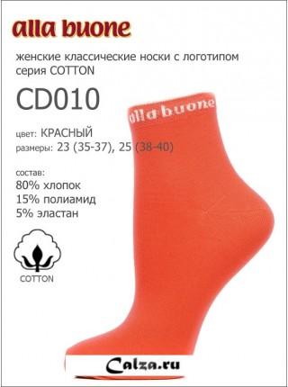 ALLA BUONE socks CD010