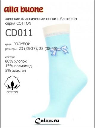 ALLA BUONE socks CD011