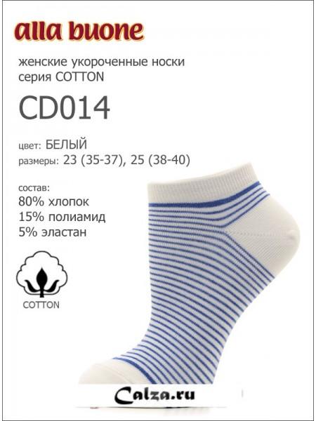 ALLA BUONE socks CD014
