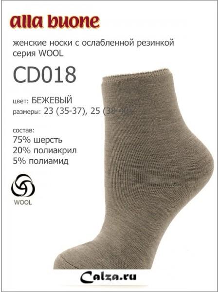 ALLA BUONE socks CD018