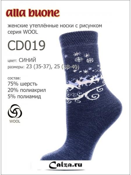 ALLA BUONE socks CD019