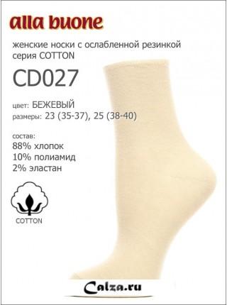 ALLA BUONE socks CD027