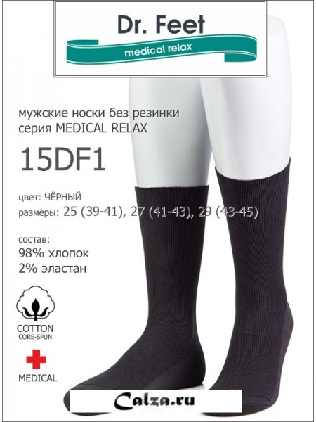 Dr. FEET 15DF1 cotton medical