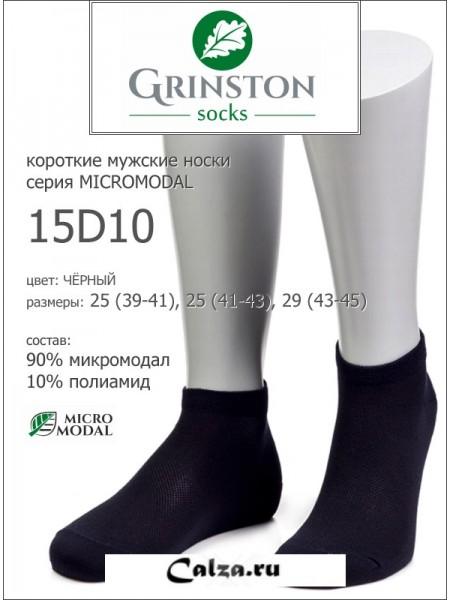 GRINSTON 15D10 micromodal