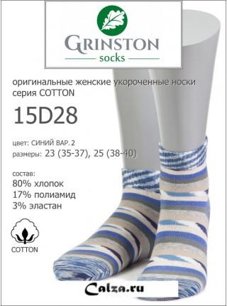 GRINSTON 15D28 cotton
