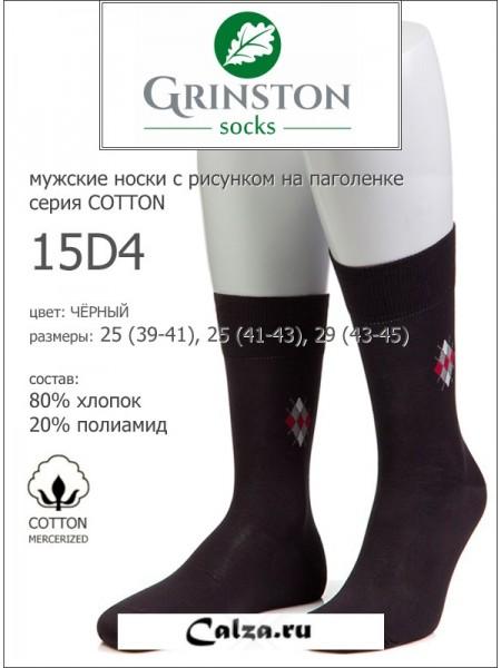 GRINSTON 15D4 cotton