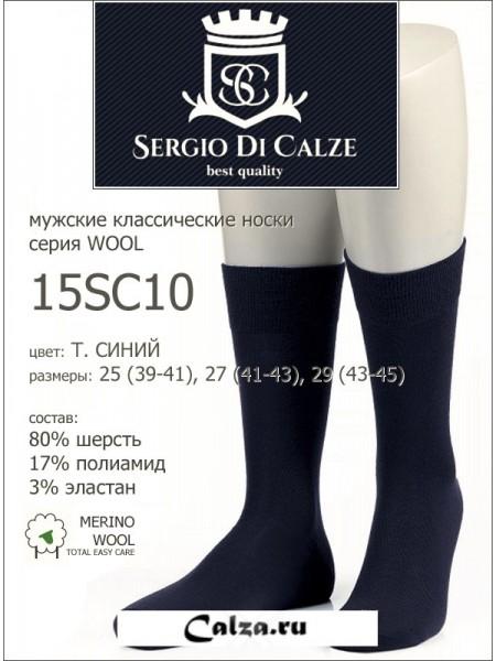 SERGIO di CALZE 15SC10 wool merino