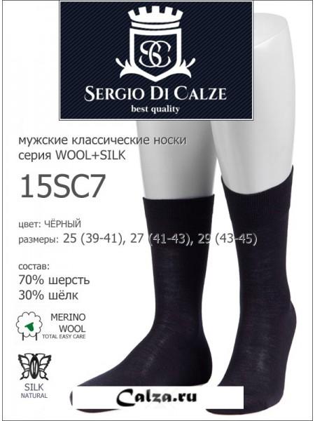 SERGIO di CALZE 15SC7 wool merino