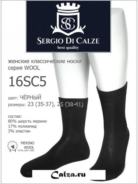 SERGIO di CALZE 16SC5 wool merino