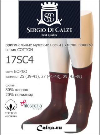 SERGIO di CALZE 17SC4 cotton mercerized