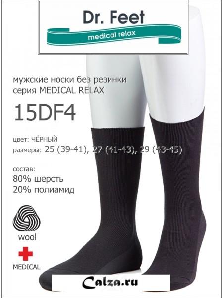 Dr. FEET 15DF4 wool medical