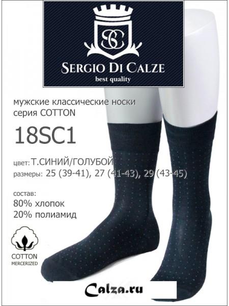 SERGIO di CALZE 18SC1 cotton mercerized