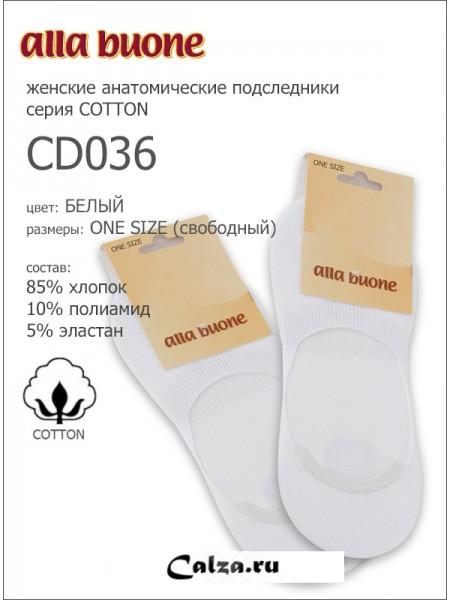 ALLA BUONE socks CD036